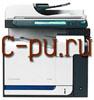 HP LaserJet Color CM3530FS (CC520A)