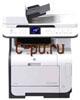 HP LaserJet Color CM2320nf (CC436A)