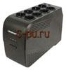 Ippon Back Comfo Pro 800 Black NEW