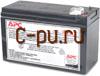 APC Battery APCRBC110