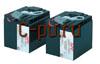 APC Battery RBC11