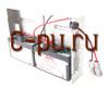 APC Battery RBC22