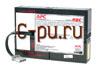 APC Battery RBC59