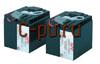 APC Battery RBC55