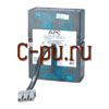 APC Battery RBC33