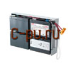APC Battery RBC24