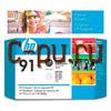HP C9463A (№91)