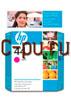 HP 51644M (№44)