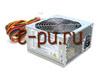 400W FSP ATX-400N