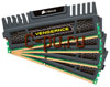 16Gb DDR-III 1866MHz Corsair Vengeance (CMZ16GX3M4X1866C9) (4x4Gb KIT)