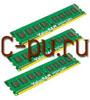 12Gb DDR-III 1333MHz Kingston (KVR1333D3N9K3/12G) (3x4Gb KIT)