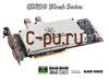 GeForce GTX470 InnoVISION i-Chill WaterCooling PCI-E 1280Mb (C47V-1DDN-J5KWX)