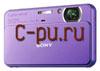 Sony Cyber-shot DSC-T99 Violet
