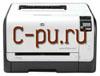 HP LaserJet Color Pro CP1525nw (CE875A)
