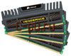 16Gb DDR-III 1600MHz Corsair Vengeance (CMZ16GX3M4A1600C9) (4x4Gb KIT)