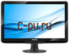 Philips 20 202EL2SB/62